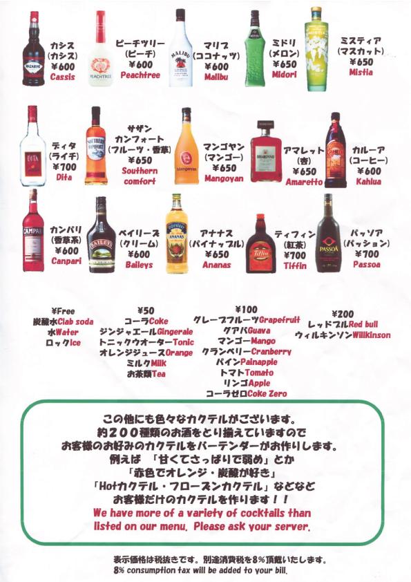 menu9