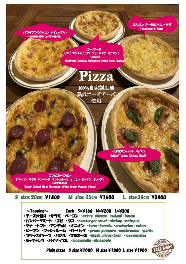 menu_pizza